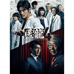 医龍4 ~Team Medical Dragon~ DVD-BOX