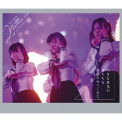 乃木坂46/乃木坂46 2nd YEAR BIRTHDAY LIVE 2014.2.22 YOKOHAMA ARENA 通常盤(Blu-ray Disc)