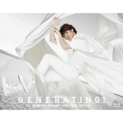 宮野真守/MAMORU MIYANO LIVE TOUR 2015-16 ~GENERATING!~(Blu-ray Disc)