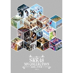 SKE48 MV COLLECTION ~箱推しの中身~ VOL.1【Blu-ray2枚組】(Blu-ray Disc)