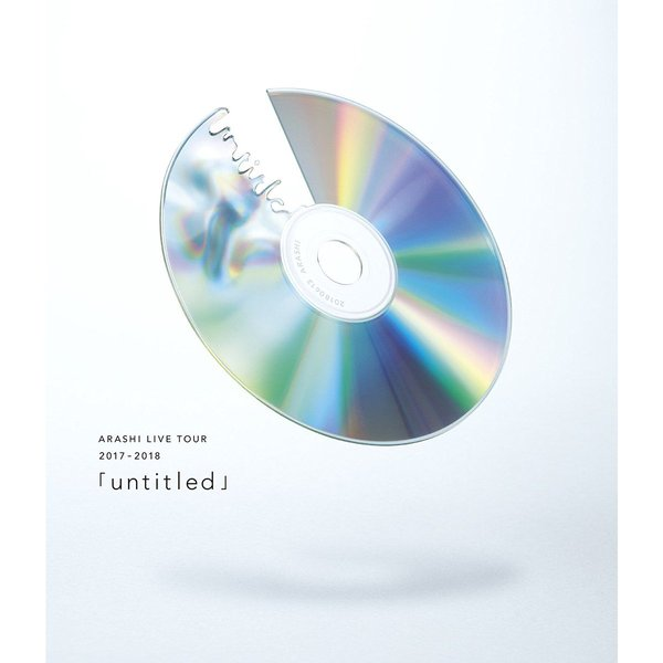 嵐/ARASHI LIVE TOUR 2017-2018 「untitled」(Blu-ray Disc)