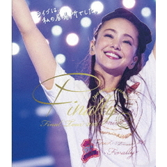 安室奈美恵/namie amuro Final Tour 2018 ~Finally~ 通常盤(Blu-ray)