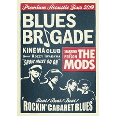 THE MODS/BLUES BRIGADE(DVD)