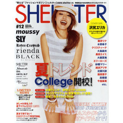 SHEL'TTER #12(2010SUMMER) 夏トレンドCollege開校!/moussy SLY RODEO CROWNS rienda BLACK by moussy etc.