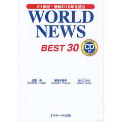 WORLD NEWS BEST30