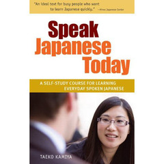 Speak Japanese Today A SELF-STUDY COURSE FOR LEARNING EVERYDAY SPOKEN JAPANESE