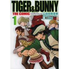 TIGER & BUNNY THE COMIC 1