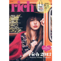 rich 2013Autumn/Winter Collection