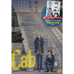 Cab CATALOGUE & BGM vol.29 ORIGINAL BOYSLOVE ANTHOLOGY