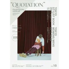 QUOTATION FASHION ISSUE VOL.18 2017-18AW 2017-18 AUTUMN WINTER TOKYO
