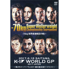 DVD '17 K-1 WORLD GP