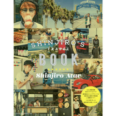 SHINJIRO'S TRAVEL BOOK