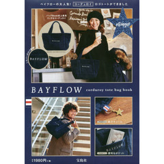BAYFLOW BIG TOTE BAG BOOK