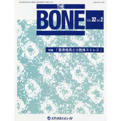 THE BONE VOL.32NO.2