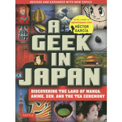 A GEEK IN JAPAN DISCOVERING THE LAND OF MANGA,ANIME,ZEN,AND THE TEA CEREMONY 改訂版