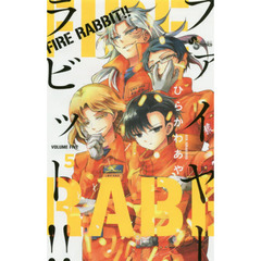 FIRE RABBIT!! 5