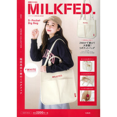 mini特別編集 MILKFED. SPECIAL BOOK 5-Pocket Big Bag #WHITE (ブランドブック)