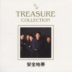 TREASURE COLLECTION