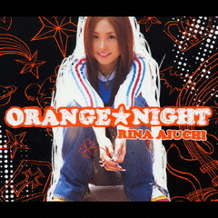 ORANGE★NIGHT