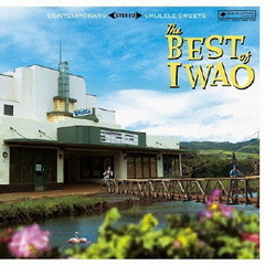 The Best of IWAO