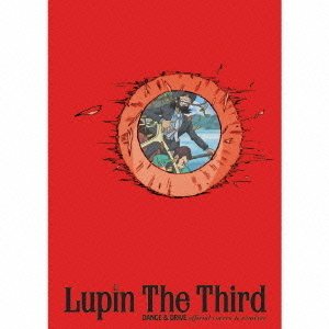 Lupin The Third DANCE & DRIVE official covers & remixes(初回限定盤)