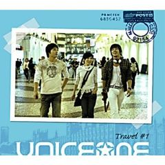 Voice One Single - Travel #1 (輸入盤)