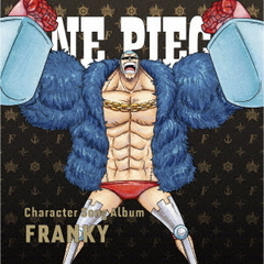"ONE PIECE CharacterSongAL""Franky"""
