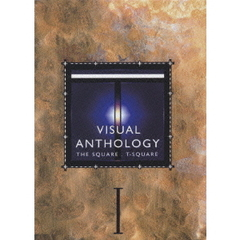 T-SQUARE/VISUAL ANTHOLOGY 1