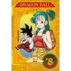 DRAGON BALL #8(DVD)