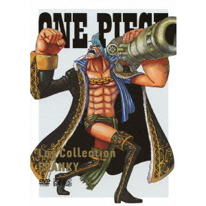 "ONE PIECE ワンピース Log Collection ""FRANKY"" <期間限定生産>"