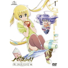 ハヤテのごとく! CAN'T TAKE MY EYES OFF YOU 第1巻 <DVD通常版>(DVD)