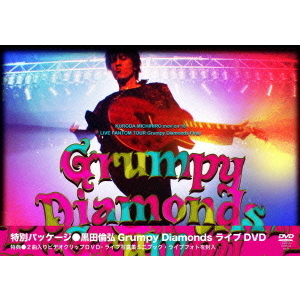 黒田倫弘/KURODA MICHIHIRO mov'on 18 LIVE FANTOM TOUR Grumpy Diamonds Final SE [特別盤] <初回限定生産>
