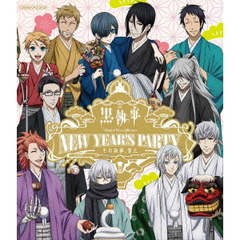 「黒執事 Book of Circus/Murder」 New Year's Party ~その執事、賀正~(Blu-ray Disc)