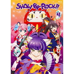SHOW BY ROCK!! 4(Blu-ray)