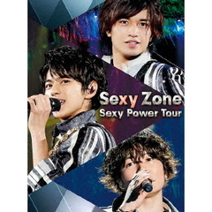 Sexy Zone/Sexy Zone Sexy Power Tour Blu-ray 通常盤(Blu-ray)