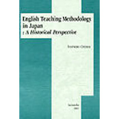 English Teaching Met