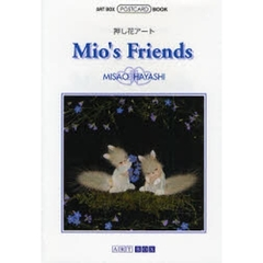 Mio's Friends