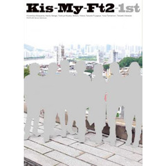 Kis-My-Ft2-1st