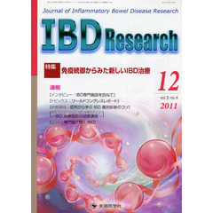 IBD Research Journal of Inflammatory Bowel Disease Research vol.5no.4(2011-12)