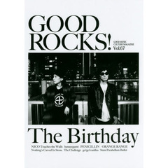 GOOD ROCKS! GOOD MUSIC CULTURE MAGAZINE Vol.67