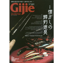 Gijie TROUT FISHING MAGAZINE 2018NEW YEAR