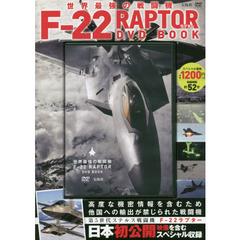 DVD BOOK F-22 RAPTOR