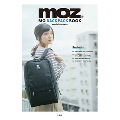 moz BIG BACKPACK BOOK special package(black ver.)