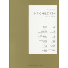 楽譜 MR.CHILDREN SELEC
