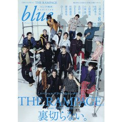 Audition blue 2018年8月号