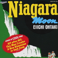 Niagara Moon 30th Anniversary