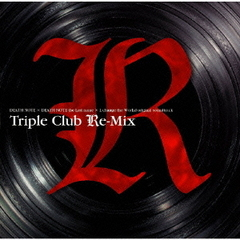 DEATH NOTE × DEATH NOTE the Last name × L change the WorLd original soundtrack Triple Club Re-mix