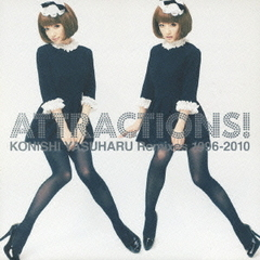 ATTRACTIONS! KONISHI YASUHARU Remixes 1996-2010
