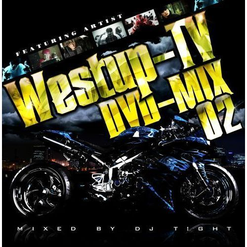 Westup-TV DVD-MIX 02