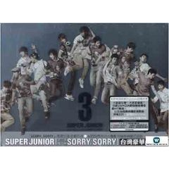 Super Junior/Super Junior 3集 - Sorry, Sorry (Version D) (通常版) (輸入盤)